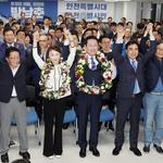 남북 훈풍· 한국지엠 위기…울고 웃은 1년