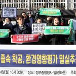 GTX-A노선 착공 앞두고 '노선 변경' 민원 폭발