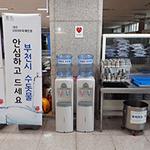 부천시, '친환경 수돗물' 홍보 차원 페트병 공급 전면 중단