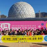 과천 시립 갈현어린이집 119소년단, 화재 예방 캠페인