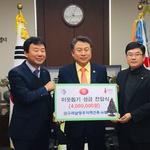 구리·남양주 지역 건축사회, 이웃돕기 후원금 400만 원 기탁