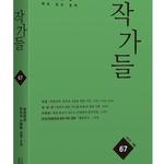 북한의 인문학 빗장이 열리다
