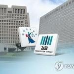 경기중앙변호사회, 우수 법관·검사 7명 선정