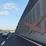 한국도로공사, 경인선 서인천나들목∼신월나들목 시설개량공사 완료