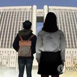 의정부지법, 제자 성관계한 학원 여강사 징역 10년 선고