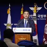 '병사 일과 후 외출 허용, 외박지역 제한 폐지된다'
