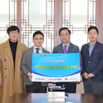 평택 청북경제단체협 등 지역 기업·단체  연말 이웃돕기 온정