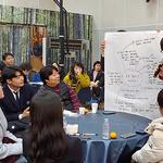 군포시, '공론화 토론회를 통한 협치' 첫걸음…시민과 소통하다