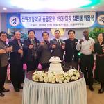 평택 진위초, 총동문회장 취임식 개최