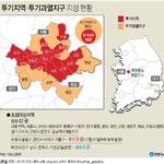 수원팔달·용인수지·기흥, 조정대상지역 신규 지정…반발 국민청원까지 등장