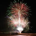 '영종국제도시' 새 이름 축하하는 불꽃
