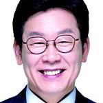 '공정한 경기도' 만들기 약속 동·북부 균형개발 추진할 것