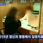 강북삼성병원 임세원, 가슴 울렸던 '마지막 숨까지' 의인처럼, 문대통령 해돋이도