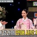 이사강, 동글동글 '도자기 미모'가 20대커플 처럼... 미란다 커도 '승리녀?', 인스타에도 밝혀