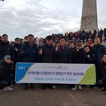 NH농협중앙회 고양시지부, 새해 종합업적 상위권 도약 다짐