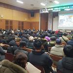 강화군 2019 새해 농업인 실용교육 실시