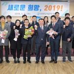 도시재생 시점별 '투 트랙' 운영 인천도시公 올해 경영목표 선포