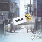 """비싼 임대료에 떠나는 예술인·상인 인천시 """"상생협력 상가 조성"""" 제시"""