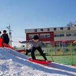 """평택시 청북읍 삼덕초, """"학교서 신나게 눈썰매를 즐겨요"""""""