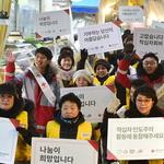 적십자회비 모금 운동 나선 봉사자들