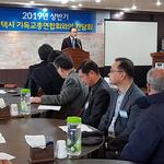 평택시, '2019년 상반기 기독교총연합회와의 간담회' 개최