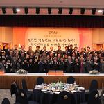 화성상공회의소, '2019년 신년인사회' 개최