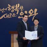 의왕시, '2018년 기초생활보장 평가'서 복지부장관 표창