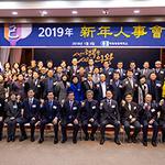의왕상공회의소, '2019년 의왕시 신년인사회' 개최