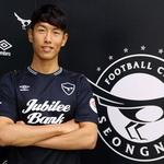 성남FC, 수비 보강 위해 베테랑 안영규 영입