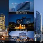 그랜드 하얏트 5개 호텔,  '설 연휴 최대 30% 할인' 프로모션