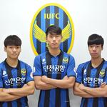 인천 U-18팀 대건고 3인방 프로 직행
