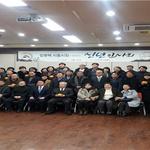 임병택 시흥시장, 신년 맞아 18개 동 순회 시민들과 만남 행사