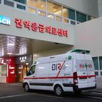 순천향대 부천병원, '2018년 응급의료기관 평가'서 A등급