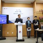 시흥시, 2019년 시흥화폐 '시루' 발행계획 발표