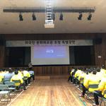 법무부 고봉 중·고 전교생에 문화외교관 초청 강연회 개최