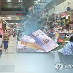 """경기, 지역화폐 발행 '속도전'… """"모든 시군 4월까지 완료"""""""