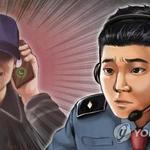 구리시청 폭파 허위 협박 전화 한 50대 男 검거