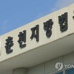 춘천 연인살해 20대 사형 구형,  '틈새 불가능하게' … 형장의 이슬로 적용해야, 원희룡 사회적 논의 언급