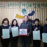 구리시 교육사 봉사단, 유채꽃 비누 장애인복지관에 기증
