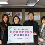 의정부교육지원청, 한국마사회 의정부지사 교육취약계층 학생 대상 장학금 전달
