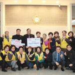 의왕시의회 의원들,지역사회 나눔문화 활성화 동참