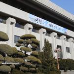역외소비 52%·발전지수 하위권… 인천 도시경쟁력 '허약'