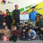 인천 남촌도림동 소재 도림태권도 원생 직접 모은 라면 600봉지 기부