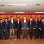 인천본부세관-중국 칭다오 해관 협력 옌타이~인천항 물류 일체화 프로세스