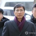 징역 4년 구형, 원심 때와 같이 … '증거 없음' 유력하다고 판단
