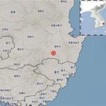 경주서 규모 2.5 지진, 설마 '심해 시크릿 생선'이 예고인가, 도쿄방재 처럼