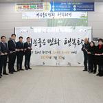 화성시, 스마트도서관 개관식 개최