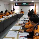 인천영종소방서, 항공기 사고 대책 관련 토론회