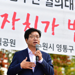 수원시 '동장 주민추천제' 시범 운영