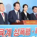 """""""선수 폭행 땐 원스트라이크 아웃"""" 문체위, 운동선수 보호법 발의"""